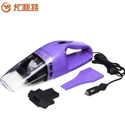 車載幹濕兩用強大吸力吸塵器xx2054