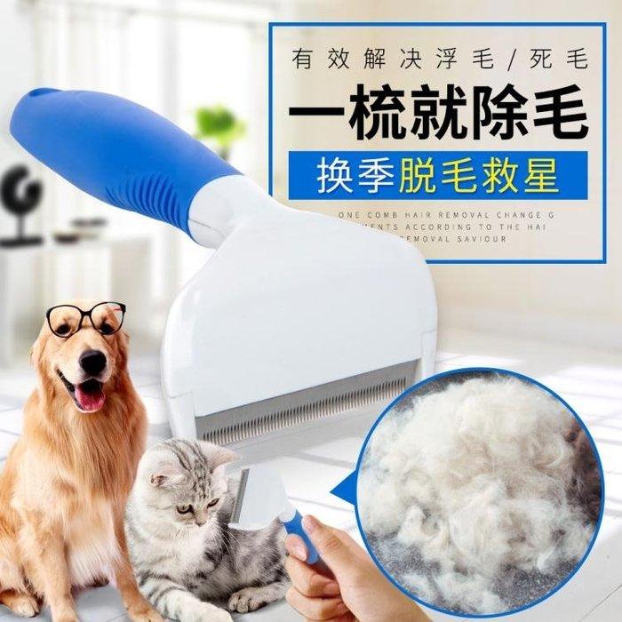 狗狗梳子金毛梳毛器神器去浮毛掉毛防貓咪擼貓手套清理寵物用品 晴天时尚馆