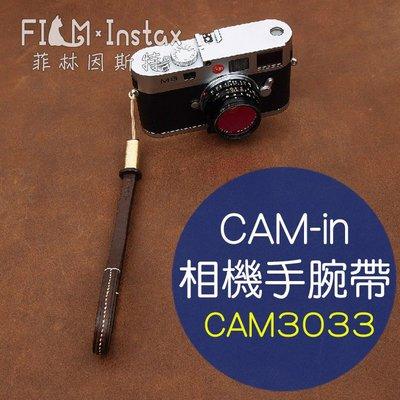 【菲林因斯特】cam-in CAM3033  咖啡 細繩 相機手腕帶 / RX100 GM1 P330 TG3