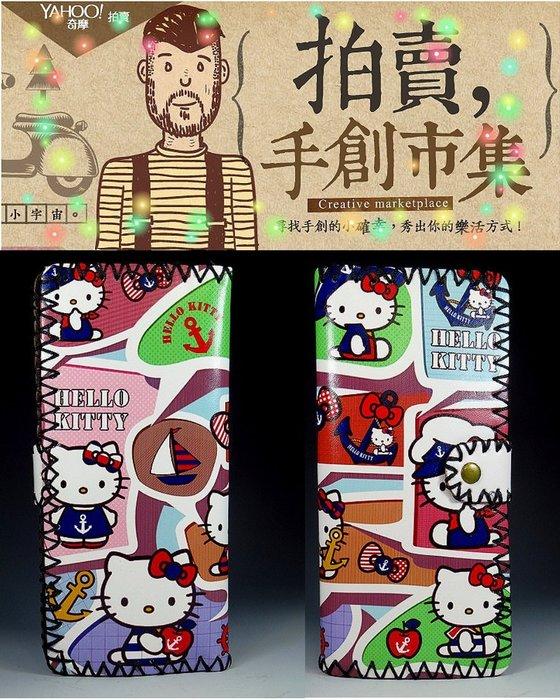 【 金王記拍寶網 】017  Hello Kitty 凱蒂貓 長夾 皮夾 女用 男用 中性 手工 皮夾 市面罕見稀少