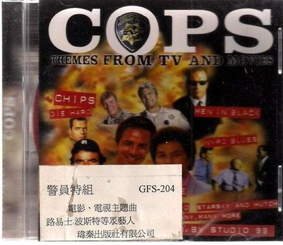 COPS - THEMES FROM TV AND MOVIE // 警員特組-電影、電視主題曲 ~ 瑋蓁發行