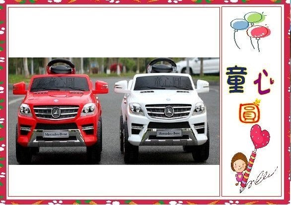 賓士AMG ML350遙控電動車 童車 可坐電動汽車 電瓶車 生日 禮物 兒童電動車◎童心玩具1館◎