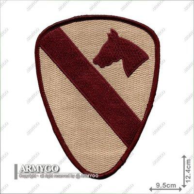 【ARMYGO】美軍第一騎兵師團臂章(三)