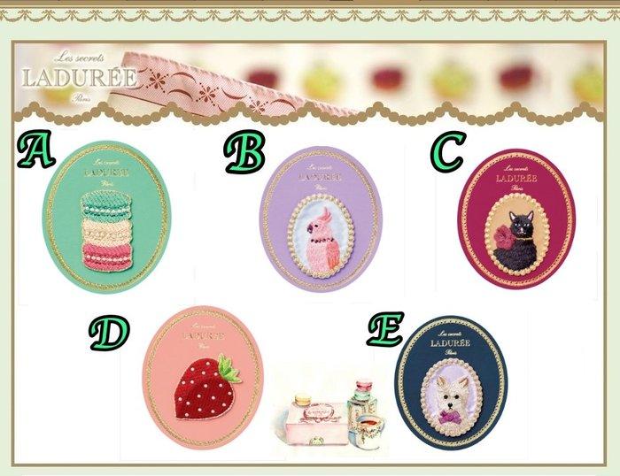 Ariel's Wish預購-日本銀座Laduree馬卡龍貓咪狗狗鸚鵡草莓蛋糕立體刺繡貼紙手做林鴒00行李箱貼紙-五款