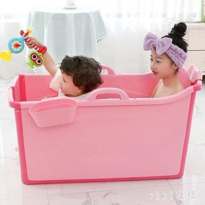 折疊浴桶 大寶寶可折疊洗澡桶 兒童浴桶...
