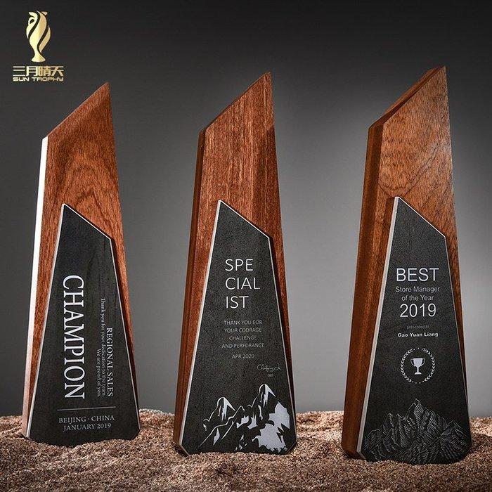 千夢貨鋪-大理石水晶獎杯定制創意授權牌旅游活動比賽紀念品冠軍彩色獎杯