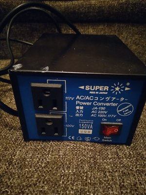 SUPER 火牛 220V轉110V 日本電氣變壓器