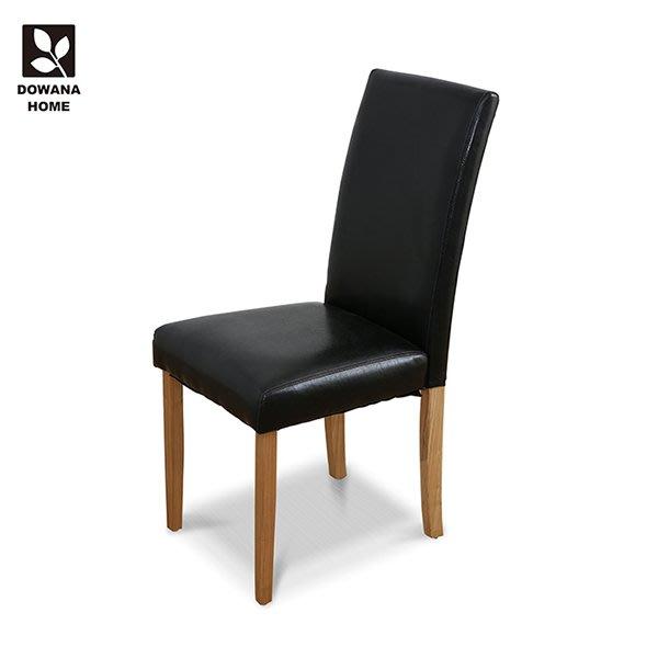 【多瓦娜】杰基簡約皮面餐椅ADS-010-CH