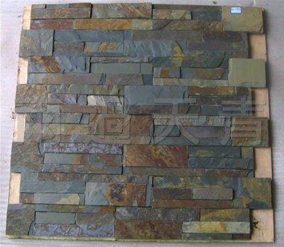 ╭☆雨過天青☆╮進口古銅銹文化石 孔雀板 紅砂岩 黏石片 抿石子 專業團隊
