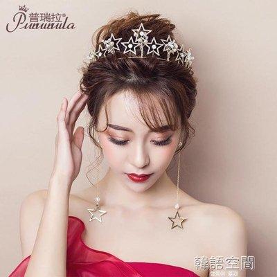 結婚頭飾2019新款甜美新娘婚紗配飾韓式皇冠耳飾兩件套大氣
