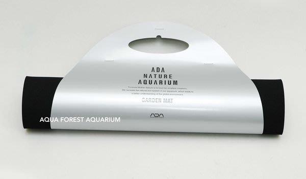 ◎ 水族之森 ◎  日本 ADA 魚缸止滑軟墊 60p 專用 60x30cm  5mm