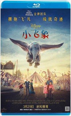 【藍光電影】小飛象真人版 / DUMB...