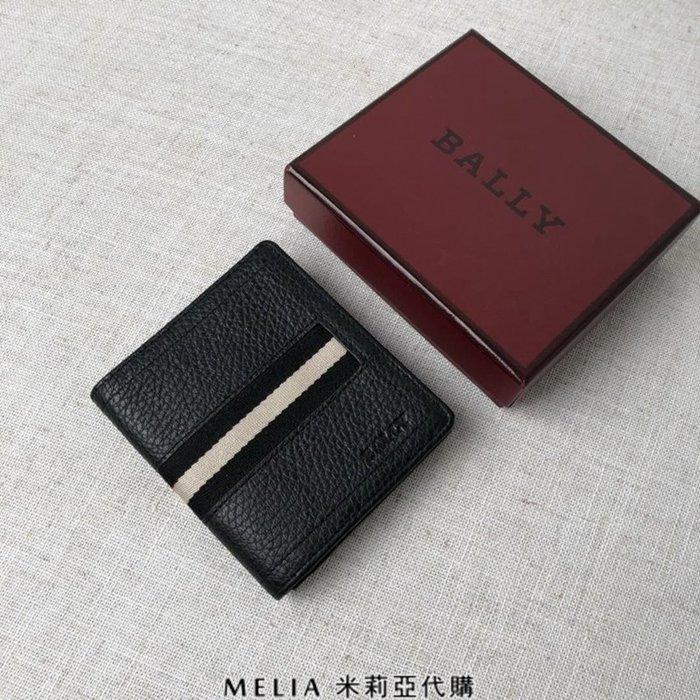 Melia 米莉亞代購 bally 貝利 2108新款 春季新品 真皮 牛皮 短夾 皮夾 鈔票夾 名片夾 只能放到100