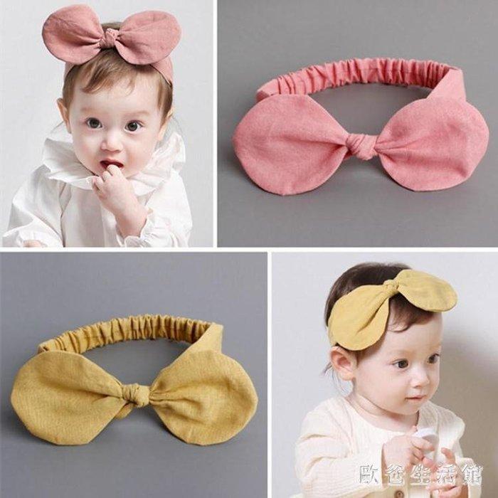 【新品上市】兒童髮帶 嬰兒髮帶韓版女童頭飾新生兒個月女寶寶女嬰頭花 〔可愛咔〕