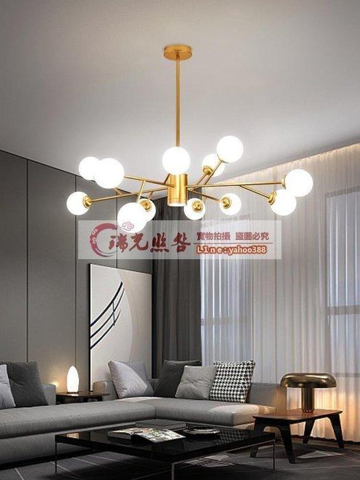 【美燈設】客廳吊燈 北歐led魔豆分子餐廳吊燈飾簡約現代簡單大方