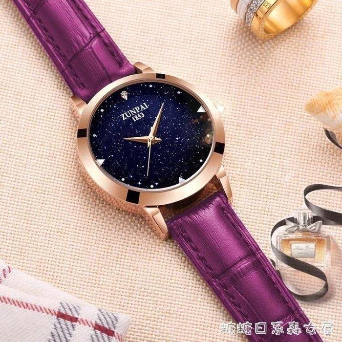 SOKA本鋪 女士手錶防水百搭潮潮新款百搭石英錶女學生正韓簡約式式休閒大氣SK65A