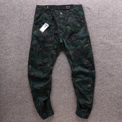 【傑森精品】G-STAR 水洗 暗紋迷彩 收身 收口 縮口 休閒 彎刀 工作褲