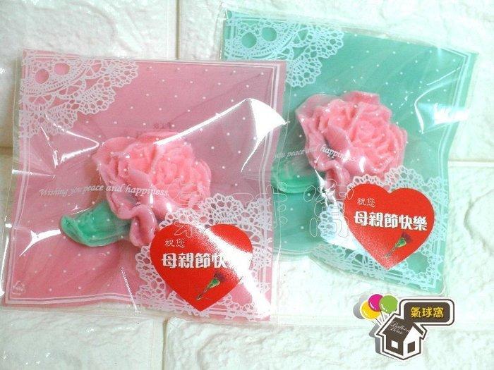 ♥氣球窩♥母親節康乃馨手工皂(來店禮.媽媽節.婚禮小物)