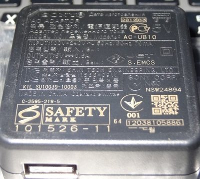 ..點子電腦-北投....全新◎AC-UB10  SONY數位相機充電器+傳輸線◎MICRO USB,360元UB10