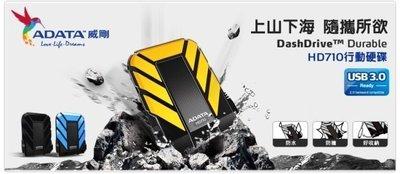 ADATA威剛 HD710 1TB USB3.0 悍將防震行動硬碟 台中市