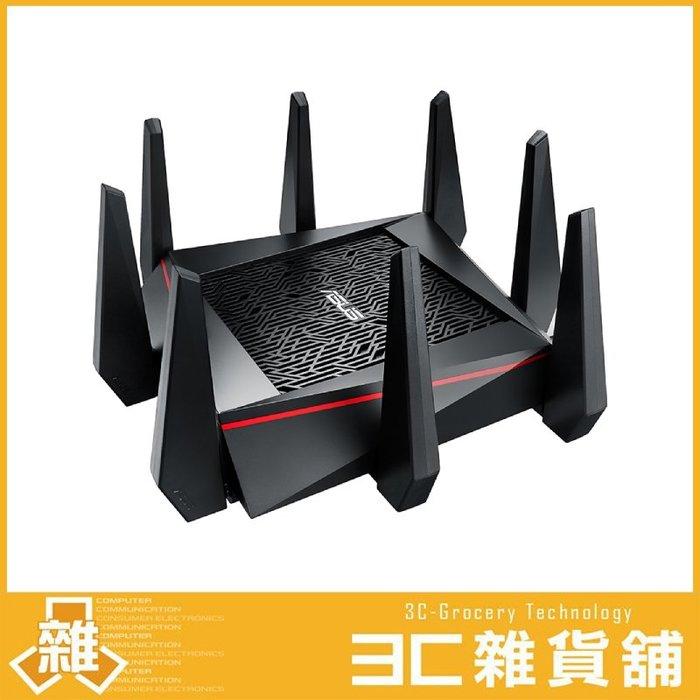 【公司貨】 華碩 ASUS RT-AC5300 三頻 Gigabit 無線分享器