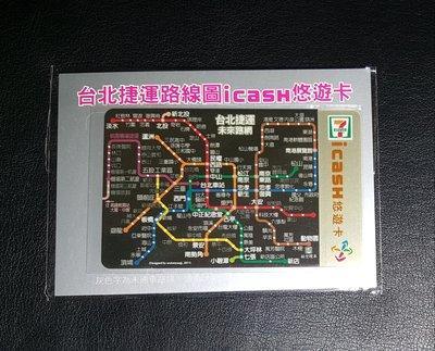 台北捷運路線圖icash悠遊卡-酷黑 直購價450元