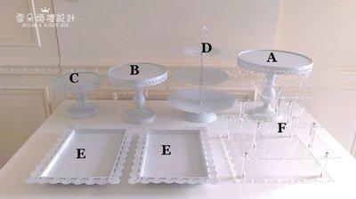 雲朵婚禮設計-蛋糕架租借/Candy bar/派對用具/蛋糕架