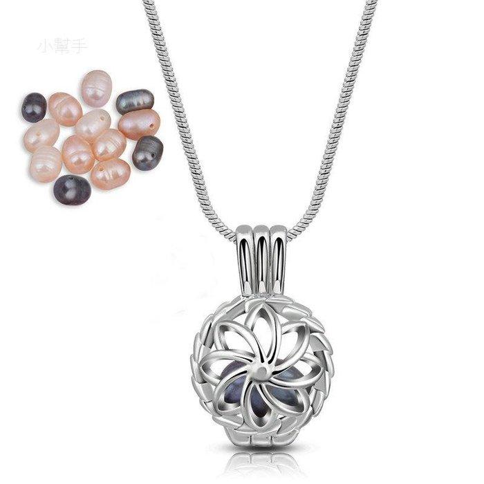 香薰項鏈吊墜鏤空花朵鍍銀珍珠籠子項飾飾品 新麗小舖