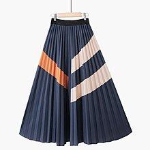 XX901 複合纖維料顏色拼接百摺橡筋腰半身裙 半截裙