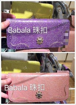anna sui安娜蘇~牛皮製皇冠式蝴蝶標誌珠扣掀蓋式長夾~日本帶回~預購~免運費310491