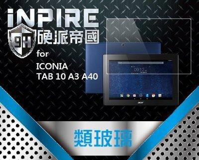 附代貼卡【滿版】iNPIRE 硬派帝國 9H 0.12mm 極薄類玻璃 螢幕保護貼,ACER TAB 10 A3 A40