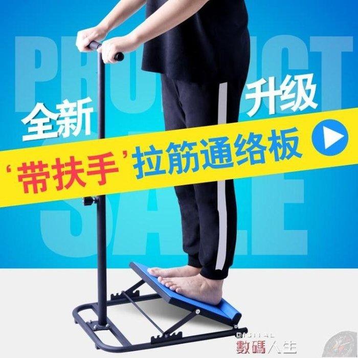 拉筋板凳小腿器偏癱康復訓練器材腳踝關節矯正板足底站立斜板 一件免運