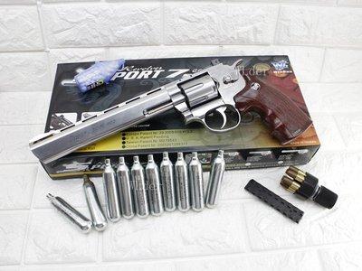 [01] WG 8吋 左輪 手槍 CO2直壓槍 銀 + 12g CO2小鋼瓶 ( 左輪槍8吋SP 703直壓槍BB槍