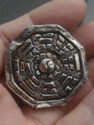 藏寶閣 (老銀飾品)帶款的民國老銀鎏金太極八卦做工精良規整辟邪遠小人老銀風水件 Cchg1158