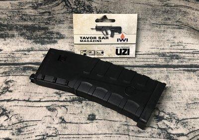 《GTS》KWA/KSC UMAREX IWI Tavor TAR-21 GBB 授權刻字瓦斯彈匣