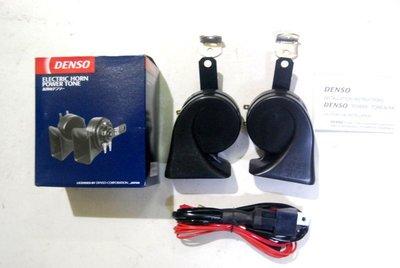 飛馳車部品~DENSO高低音喇叭+強化線組TOYOTA LEXUS 原廠只有一顆喇叭的請下標本賣場 2