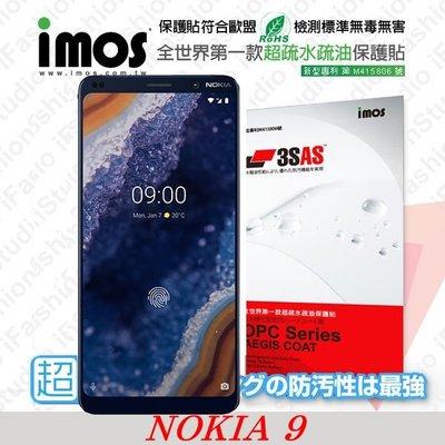 【愛瘋潮】NOKIA 9 iMOS 3SAS 防潑水 防指紋 疏油疏水 螢幕保護貼