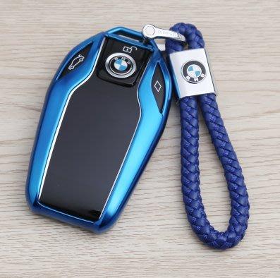 有車以後汽配~BMW寶馬 新大七 G11 G12 i8 730i 740i 汽車鑰匙包液晶屏