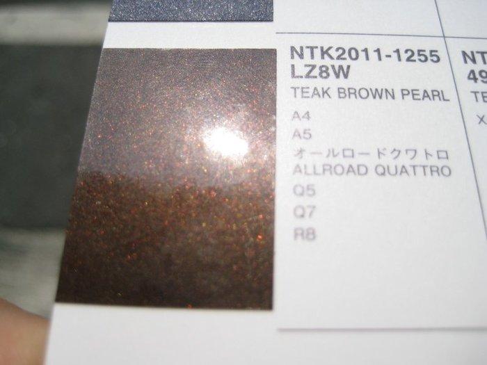 【振通油漆公司】日本ROCK原裝汽車烤漆 補漆 DIY AUDI 車款 A3 A5 Q5 Q7 R8 色號 LZ8W