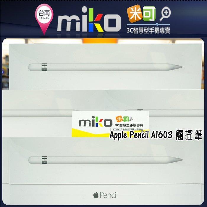 【MIKO手機館】蘋果 Apple Pencil A1603 觸控筆 特價$2990 適用IPad Pro(IL5)