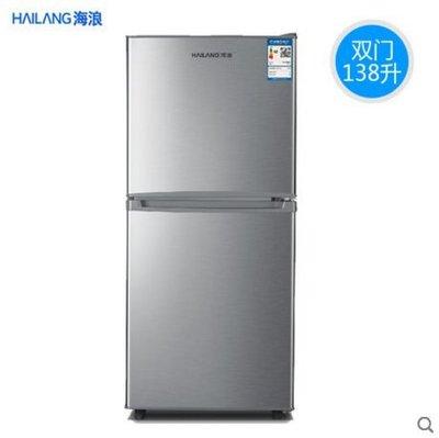 {優上百貨}海浪 BCD-138 小冰箱小型雙門家用冷藏冷凍宿舍用節能靜音電冰箱-21697