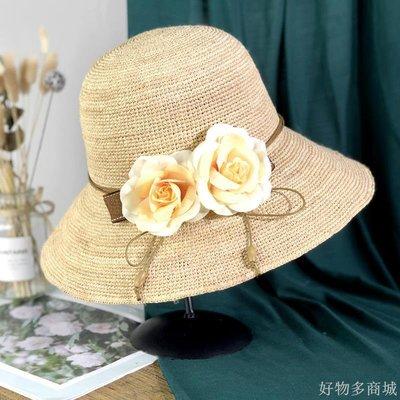 好物多商城 手工編織拉菲草帽女夏天海邊出游遮陽帽韓版百搭可折疊沙灘帽子女