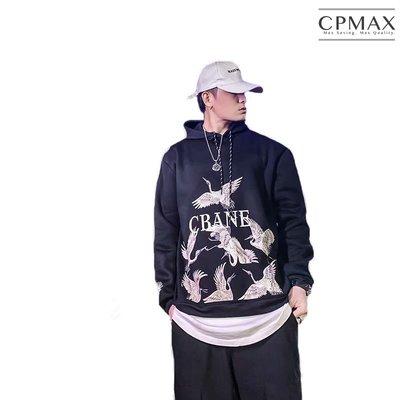 CPMAX 潮牌長袖連帽T恤 情侶帽T 嘻哈連帽T 連帽T 大學帽T 高磅帽T 長袖T恤 大學T恤 嘻哈帽T恤 T112