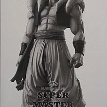 DRAGON BALL超一番賞日版SUPER MASTER STARS PIECE(THE GOGETA THE BRUSH 3)
