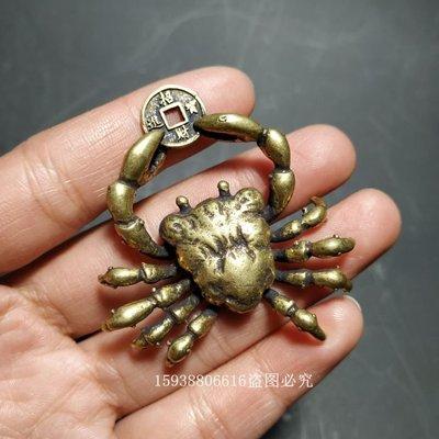 【古玩今典】古玩銅器古董雜項收藏仿古黃銅純銅螃蟹八方來財招財進寶小擺件