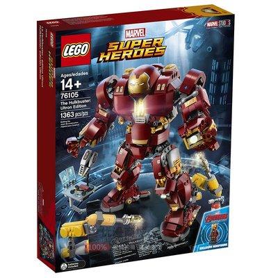 鋼鐵俠樂高76105 LEGO超級英雄復仇者聯盟3鋼鐵俠反浩克裝甲 鋼鐵俠MK43