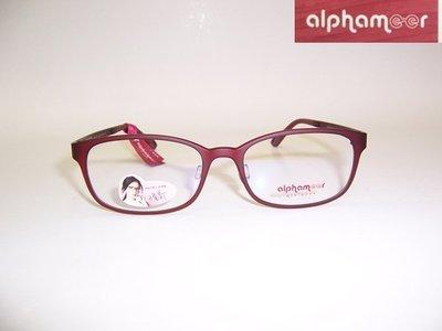 光寶眼鏡城(台南)alphameer許瑋甯代言,ULTEM最輕鎢碳塑鋼有鼻墊眼鏡*AM-3504/C7消光紅