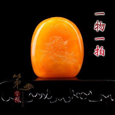 壽山石薄意篆刻印章石不規則隨形收藏書章姓名印閒章書法書畫章C1223