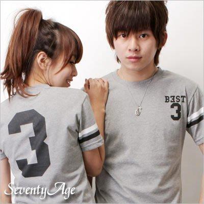 ∥柒零年代∥Excellent【N6812J】學院風格BEST『3』搶眼配色滾邊短袖TEE(JJ7688)