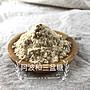 岡田製糖所 - 阿波和三盆糖 - 500g 分裝 穀華記食品原料